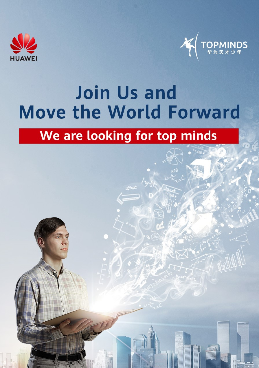 Huawei Recruitment